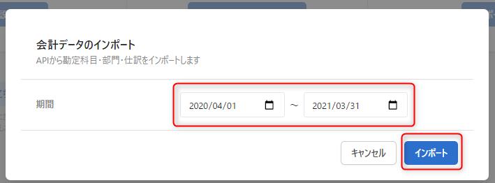 2021-06-11_17h46_13.png (17.3 kB)