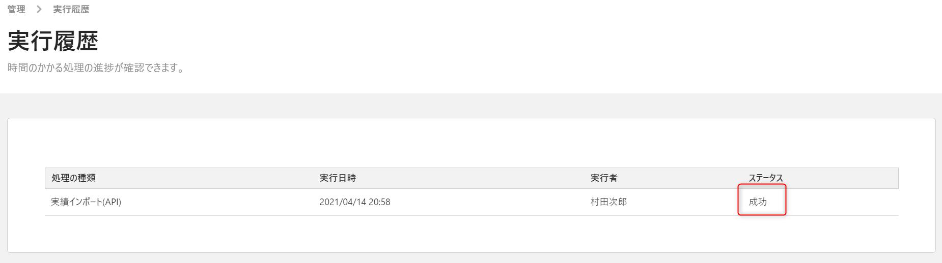 2021-06-11_18h04_04.png (30.6 kB)